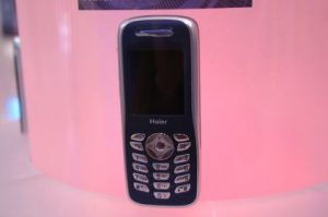 Haier D1200 is low-end handphone with a 128 x 160 CSTN display