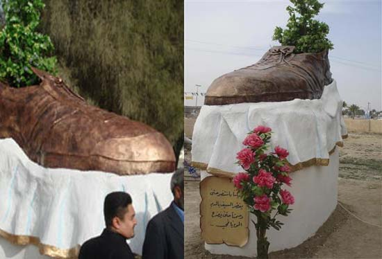 Muntazar Shoe Monument